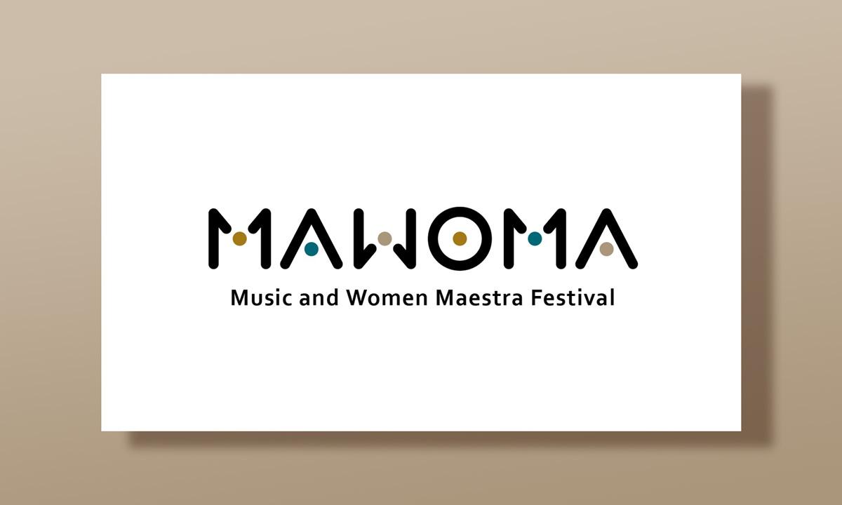 identite-mawoma-logo